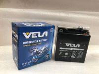 Baterías para Moto 12n5-bs